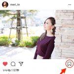 Instagram-Bookmark-05.jpg