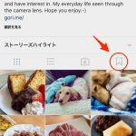 Instagram-Collection-02.jpg