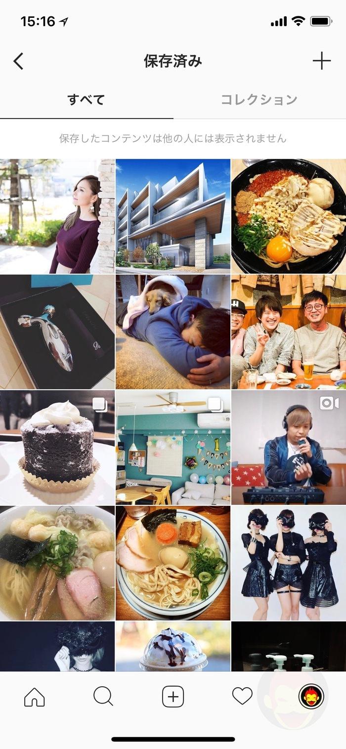 Instagram-Collection-03.jpg