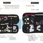 The-Power-Packer-Pockets.jpg