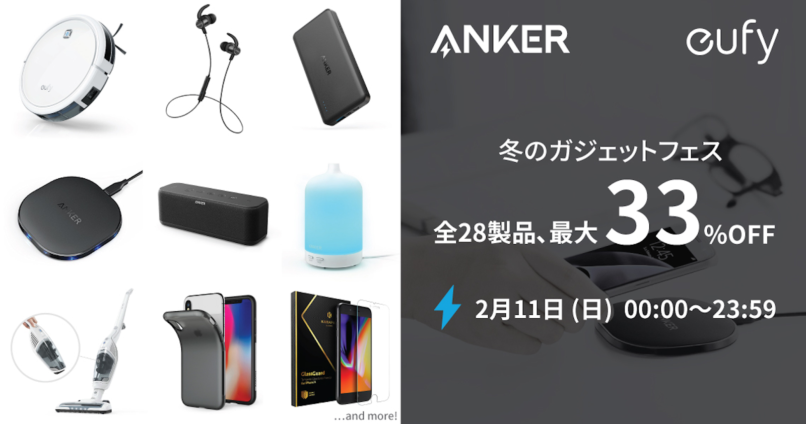 Winter Gadget Sale Anker Eufy