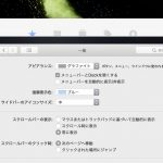 appstore-system-preferences-appearance-bug-01.jpg