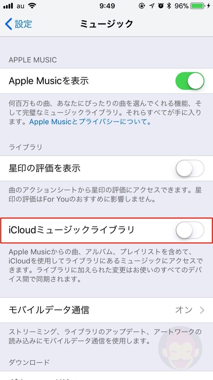 iCloud-Music-Library-02.jpg