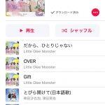 iCloud-Music-Library-Apple-Music-01.jpg