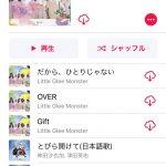 iCloud-Music-Library-Apple-Music-02.jpg