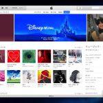 iTunes-Store-20180225-01.jpg