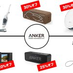 Anker-Spring-Sale-20180324.jpg