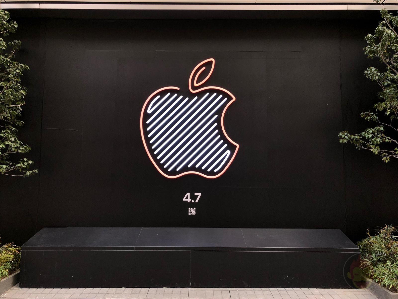 Apple-Shinjuku-During-the-Day-11.jpg