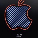 Apple-Shinjuku-During-the-Day-17.jpg
