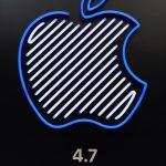 Apple-Shinjuku-During-the-Day-19.jpg