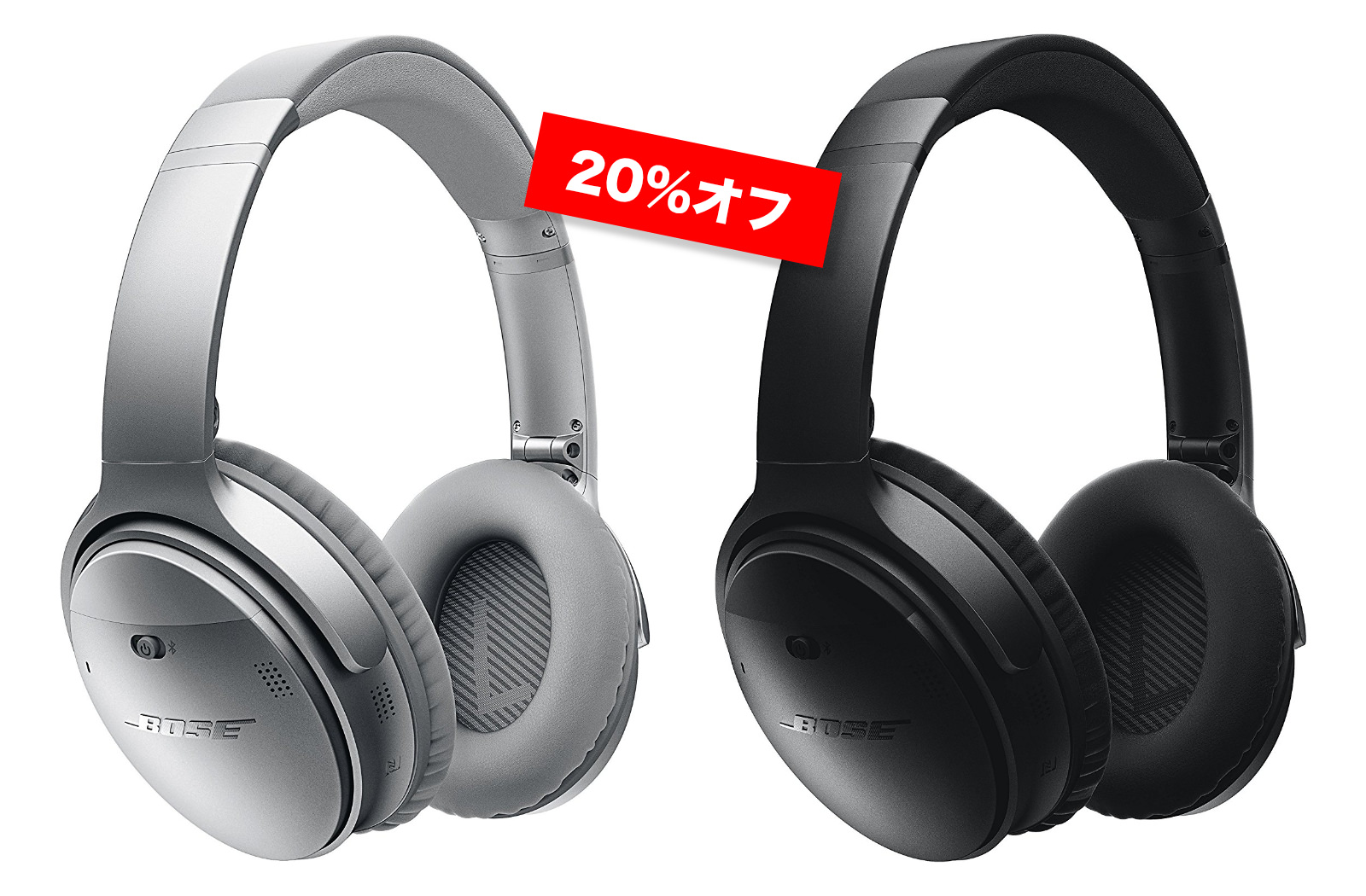 Bose Comfort35 Headphones Sale