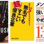 Business-Book-Kindle-Sale.jpg