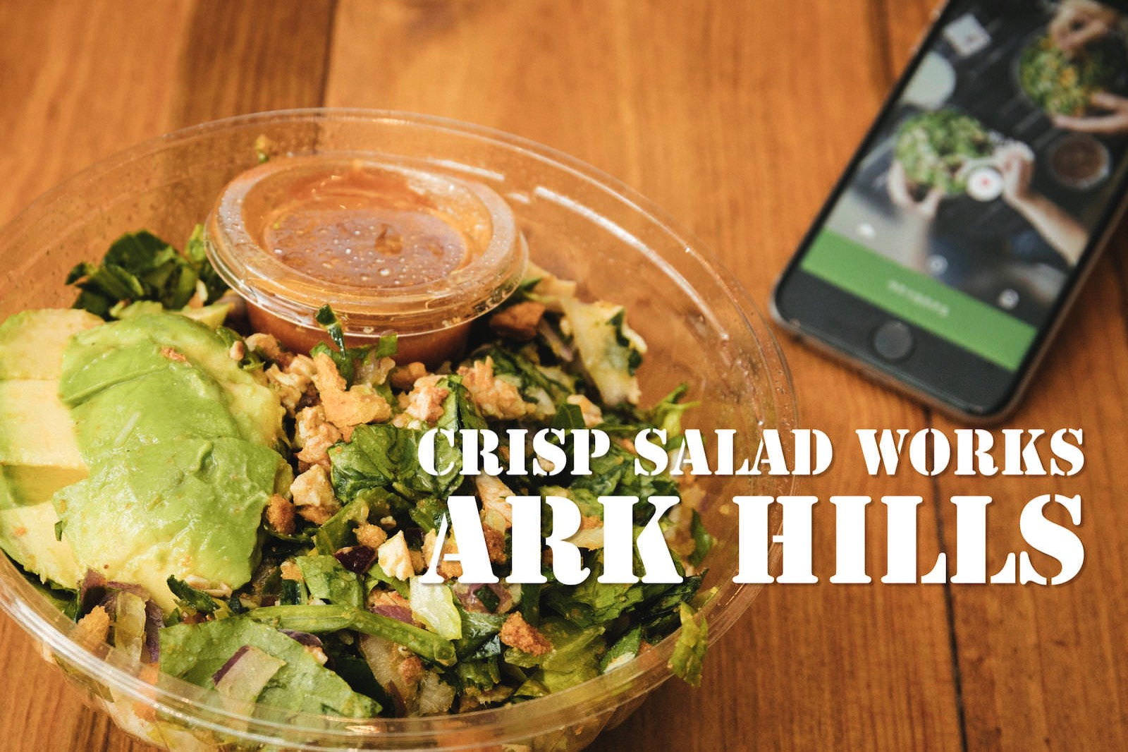 Crisp Salad Works Ark Hills