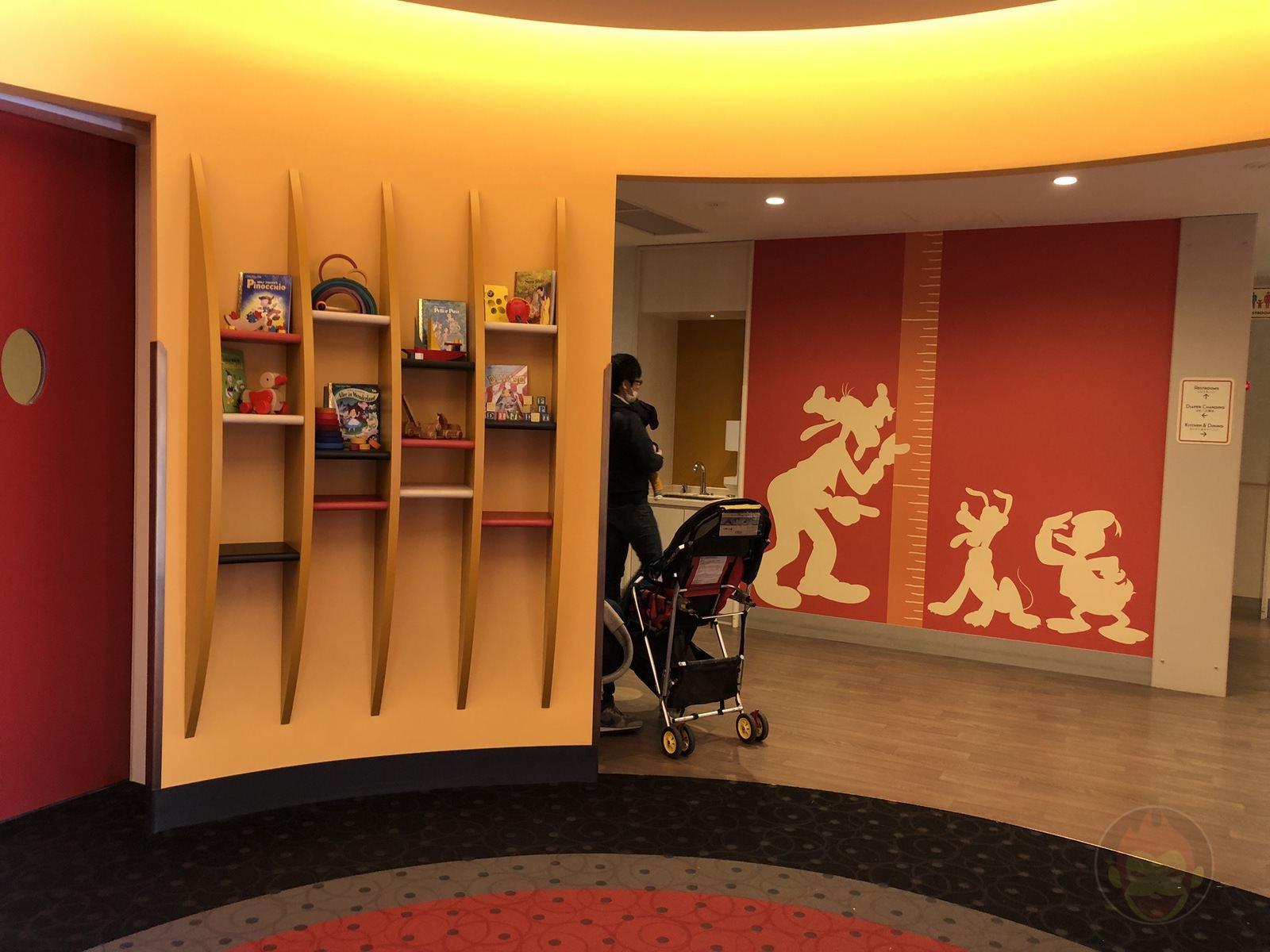 Disney Land Tokyo Baby Center 005
