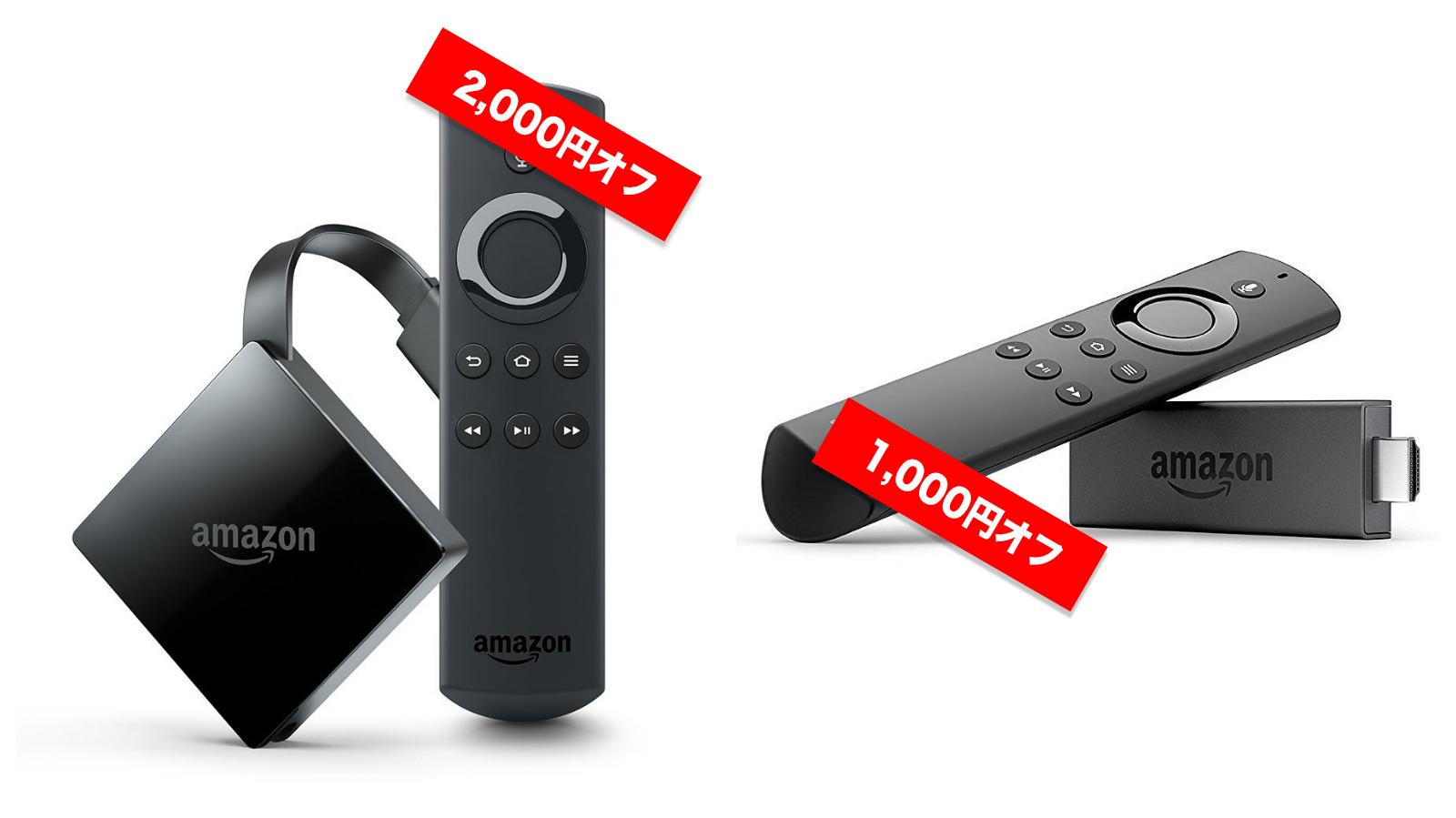 FireTV TVStick Sale