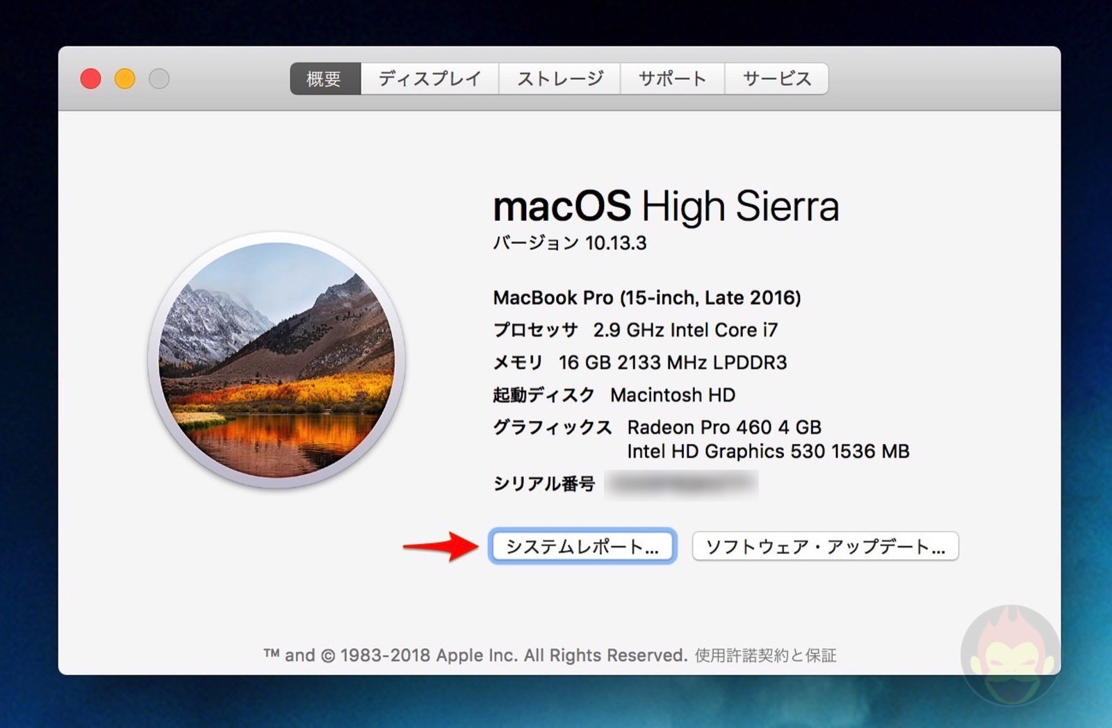 How To Check for 32bit apps on mac 02