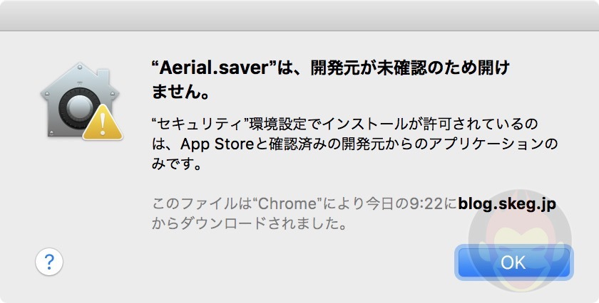 How-to-force-open-apps-not-from-app-store-03.jpg