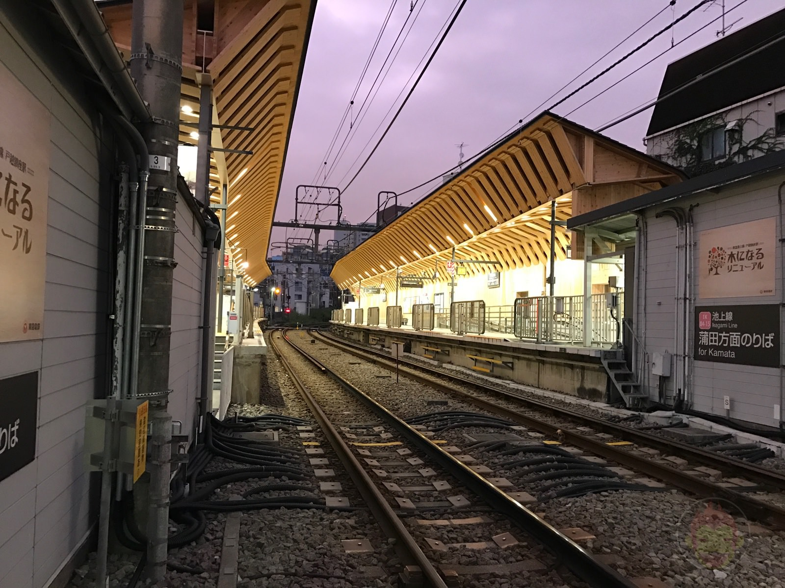 Japanese Train Station 01