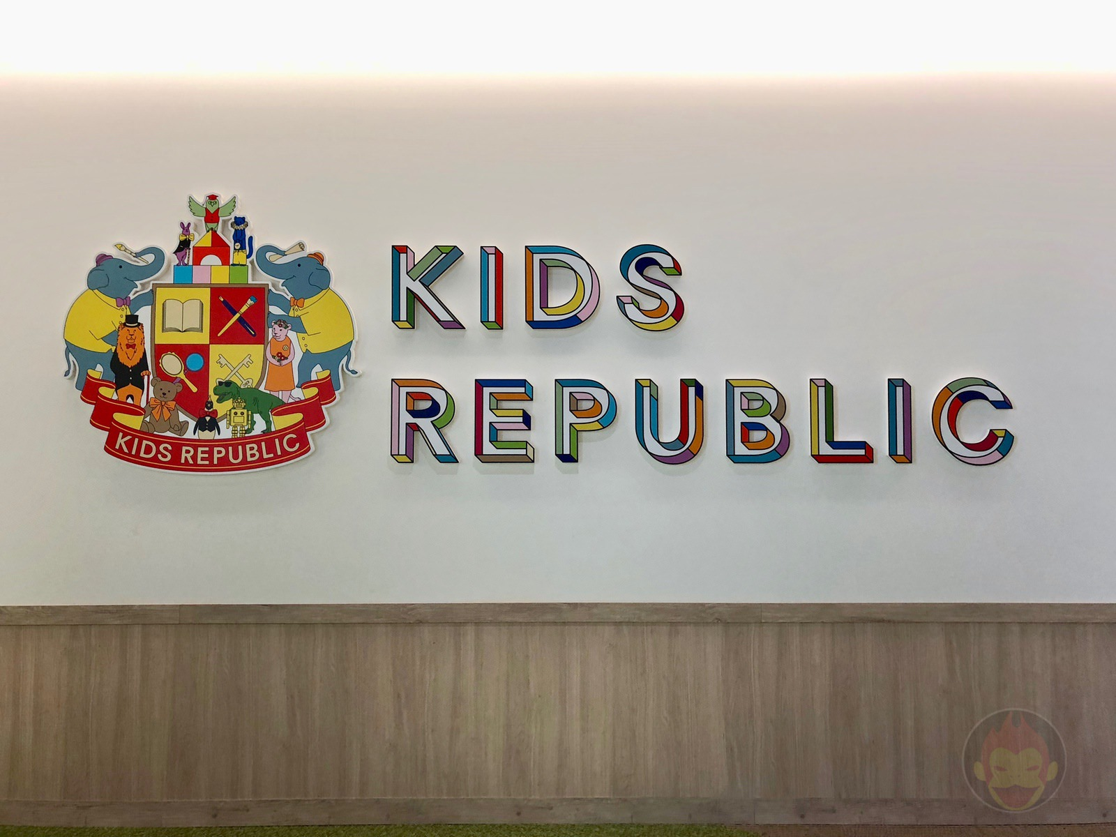 Kids Republic North Port Mall 01