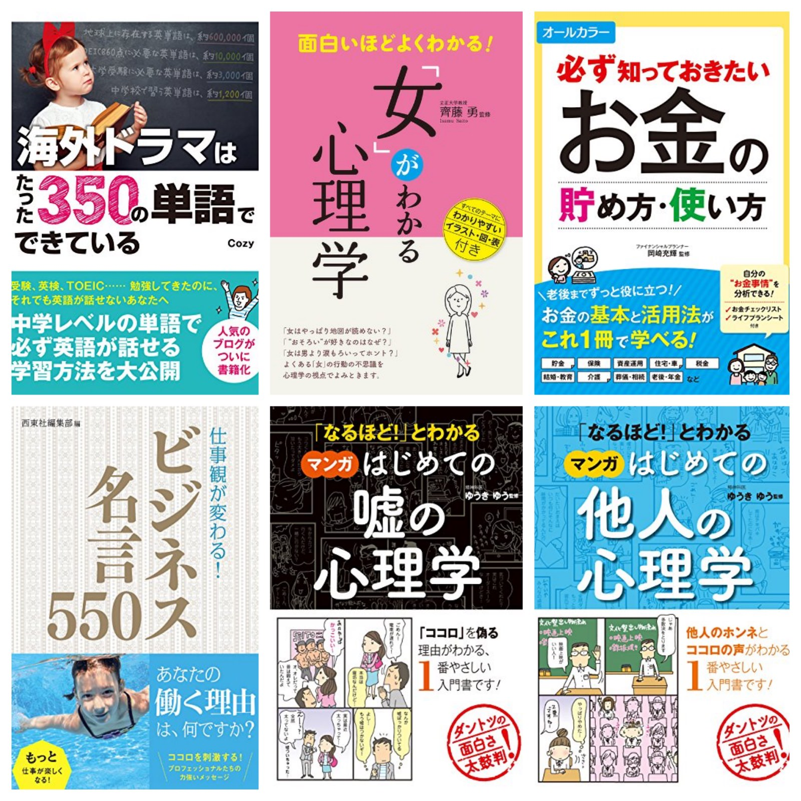 Kindle 299yen sale