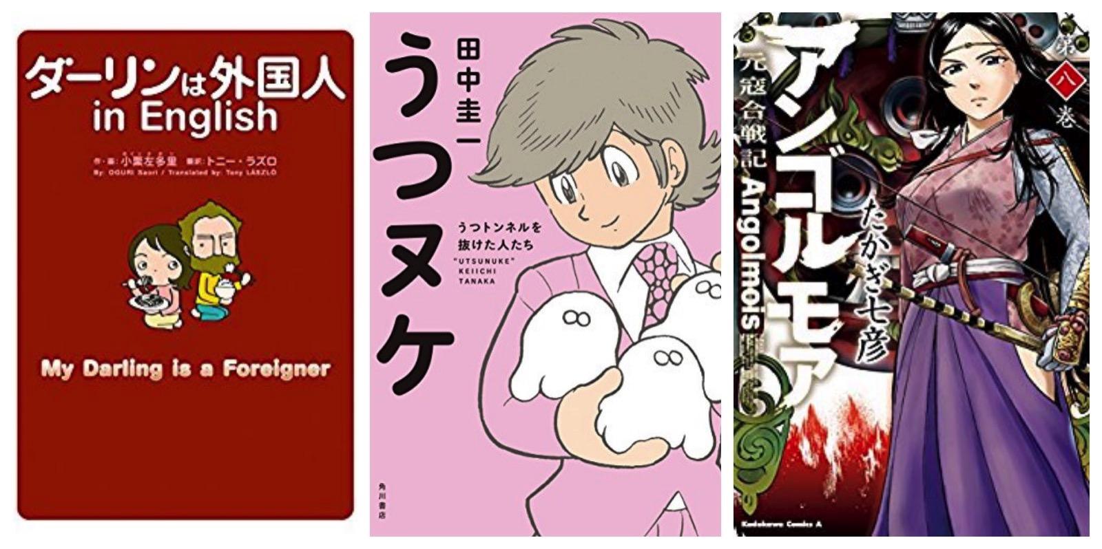 Kindle KADOKAWA sale 20180323
