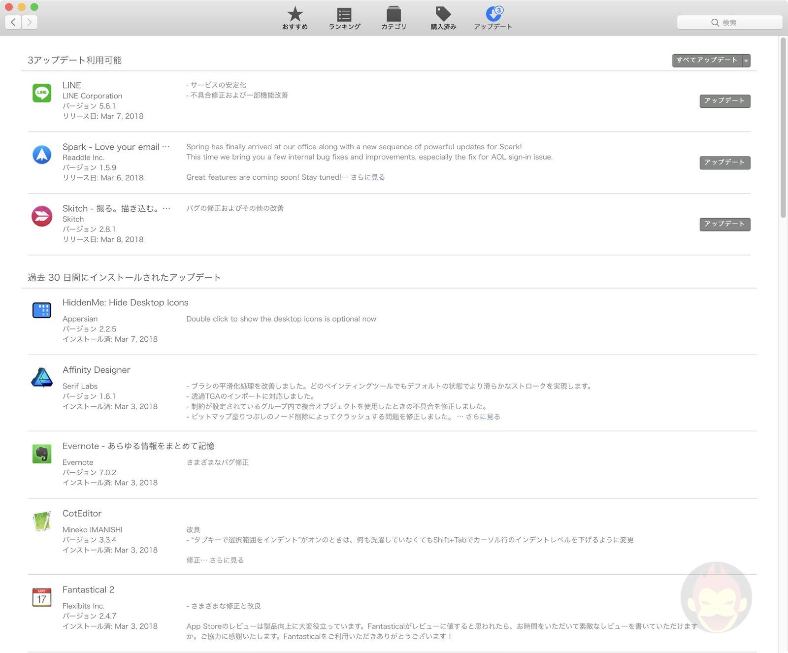 Mac-App-Store-Updates-01.jpg