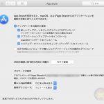 Mac-App-Store-Updates-System-Preferences-01.jpg