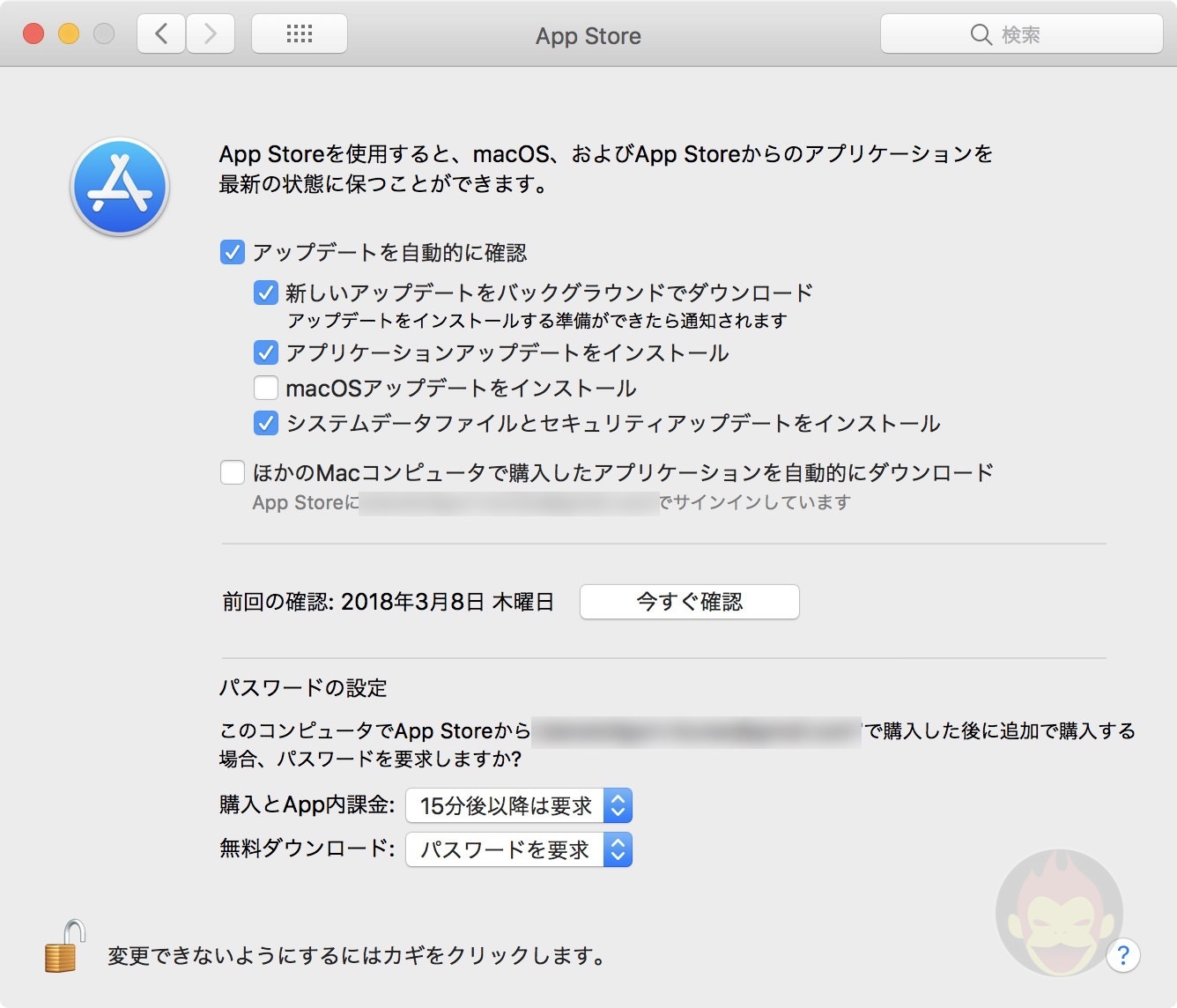 Mac App Store Updates System Preferences 01