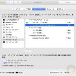 Mac-Copy-and-Paste-Without-Style-03.jpg