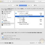 Mac-Copy-and-Paste-Without-Style-05.jpg