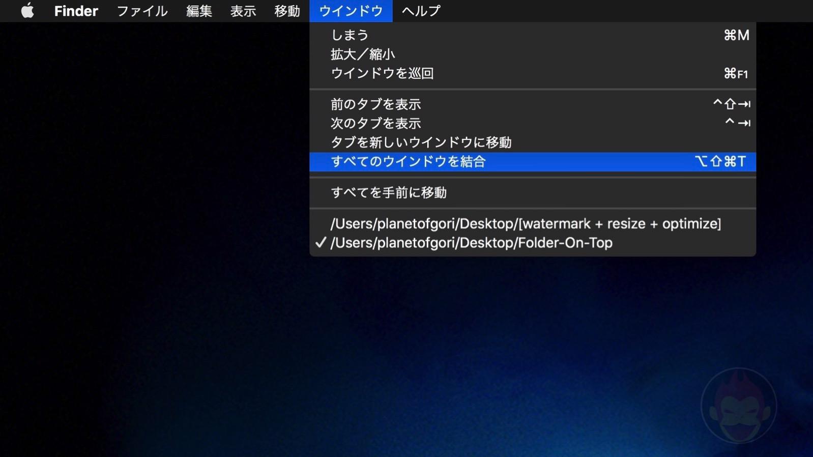 Mac-Finder-Combining-Tabs-Link-01.jpg