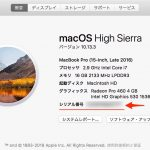 Mac-How-to-Check-Coverage-01-2.jpg