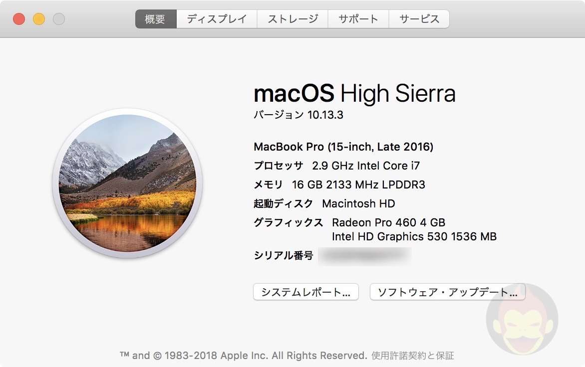 Mac-How-to-Check-Coverage-01.jpg