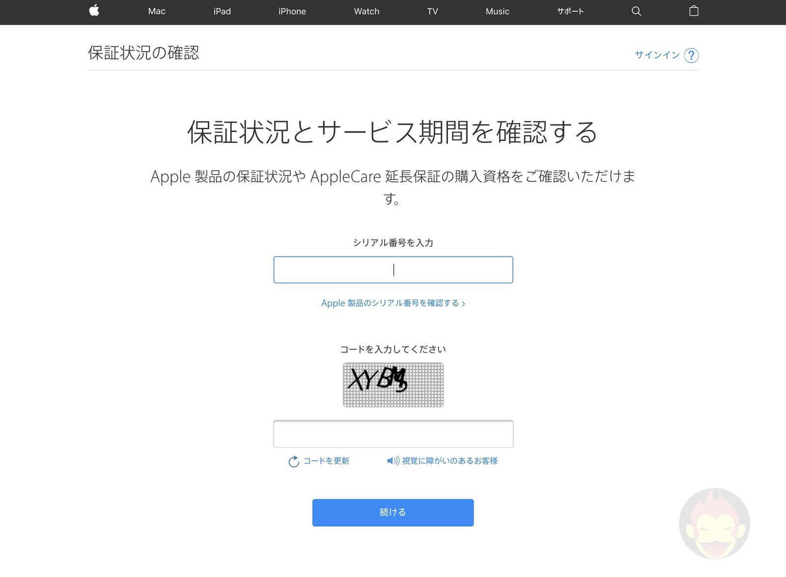 Mac-How-to-Check-Coverage-06.jpg