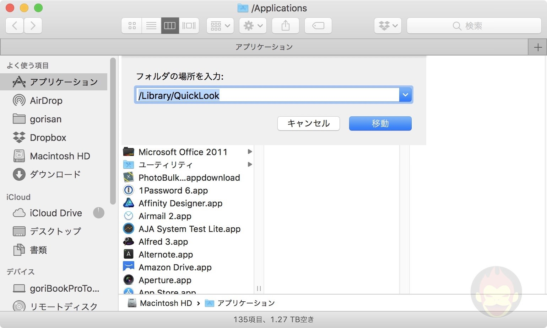 Mac QuickLook CSV Terminal 02
