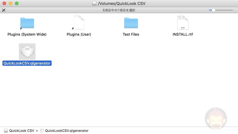 Mac QuickLook CSV Terminal 03