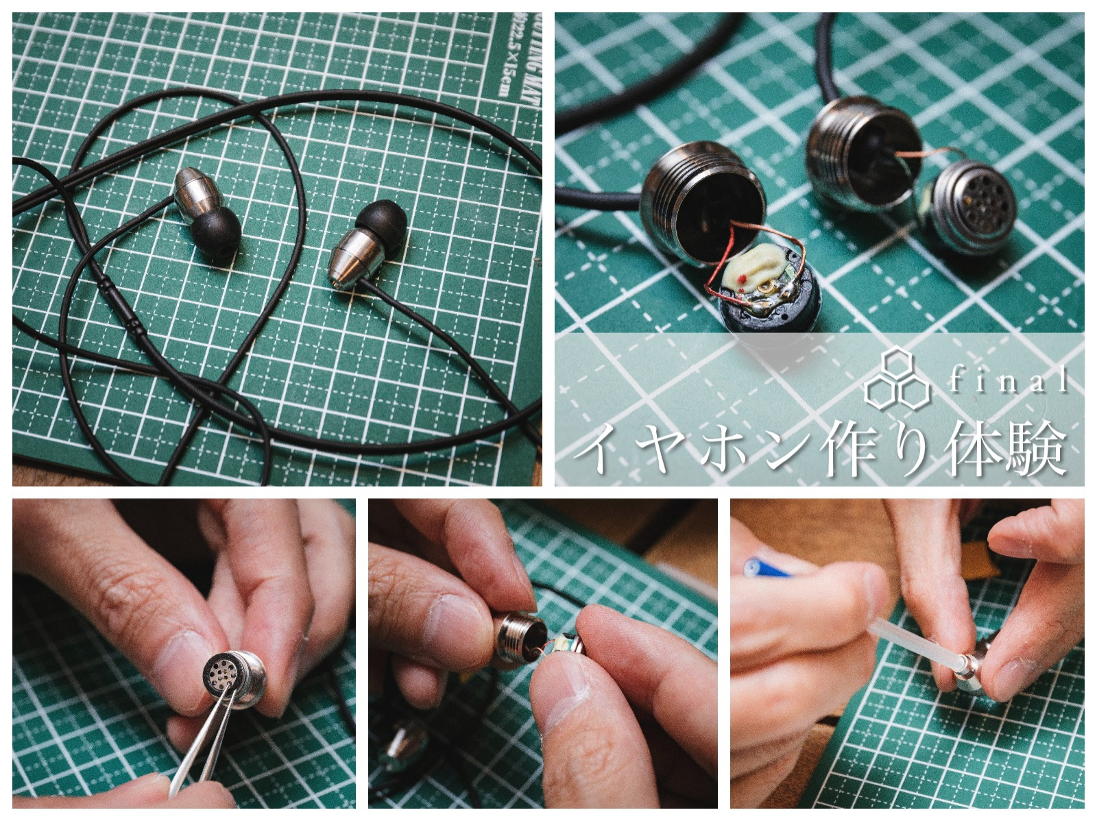 Making an Earphone with Final