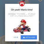 Mario-Day-Google-Maps-Collaboration-01.jpg