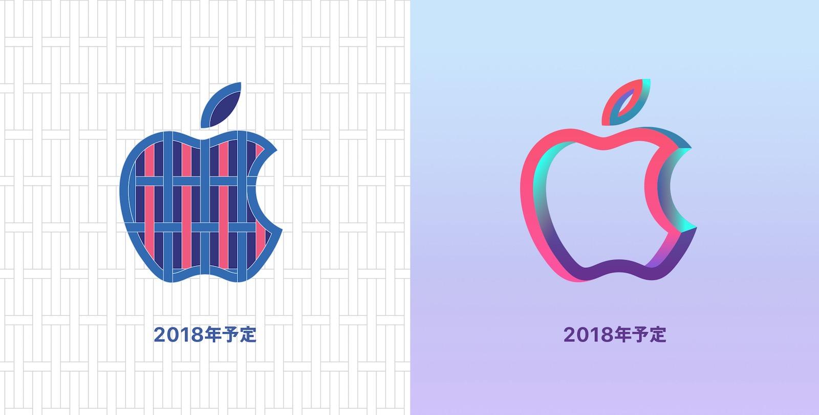 New-Apple-Stores-in-Japan-2.jpg