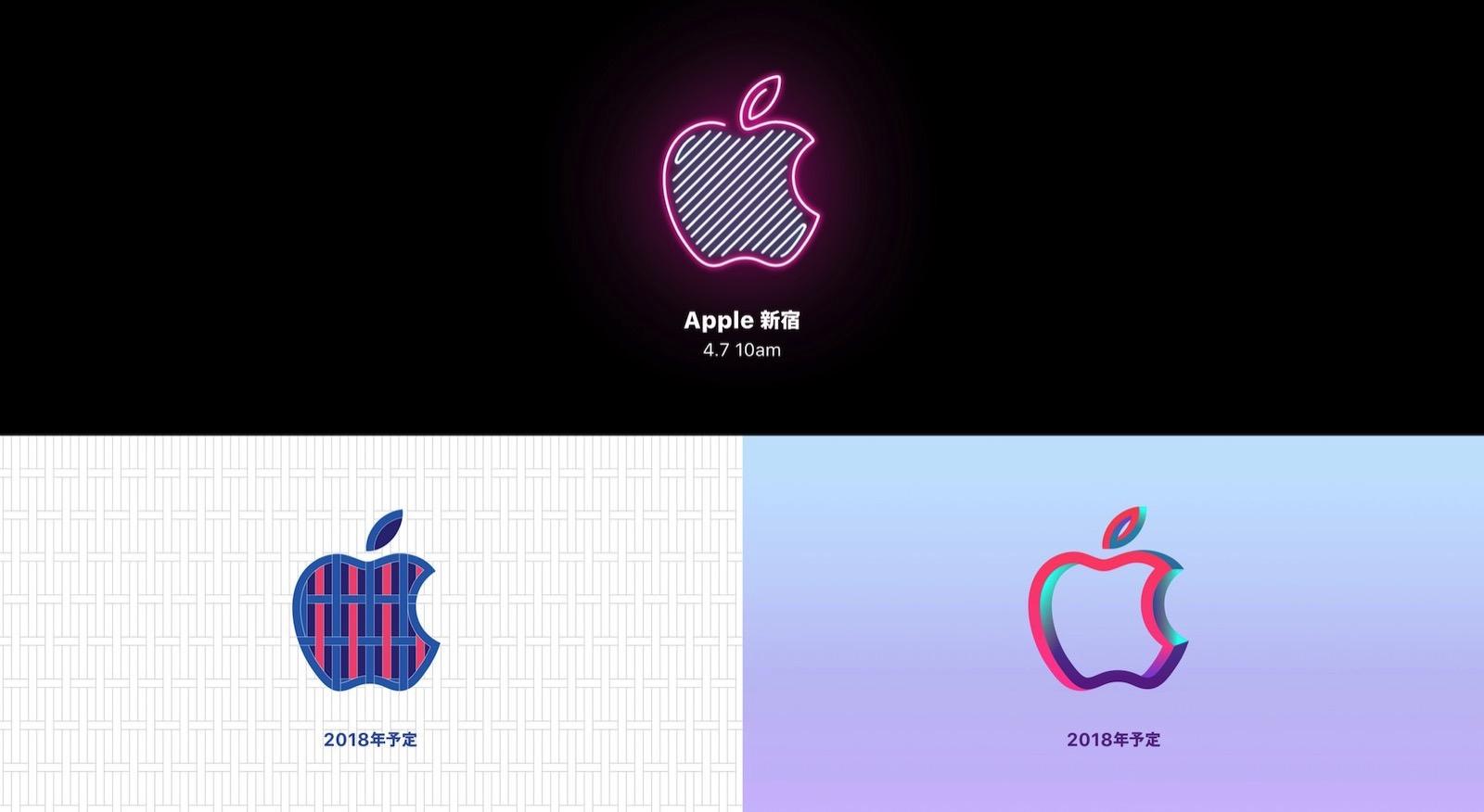 New-Apple-Stores-in-Japan.jpg