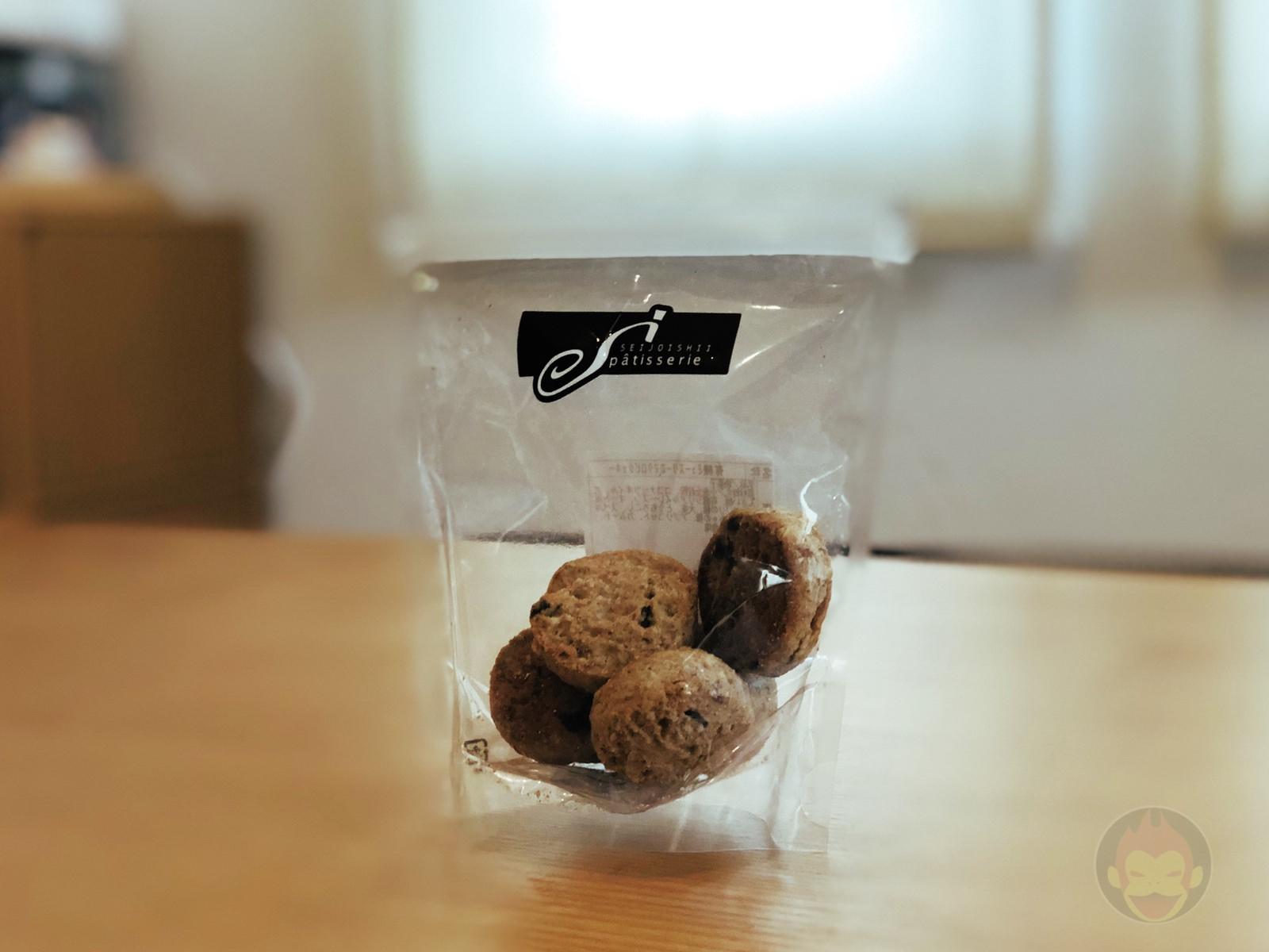Seijo-ishii-Muesli-Cookies-05.jpg