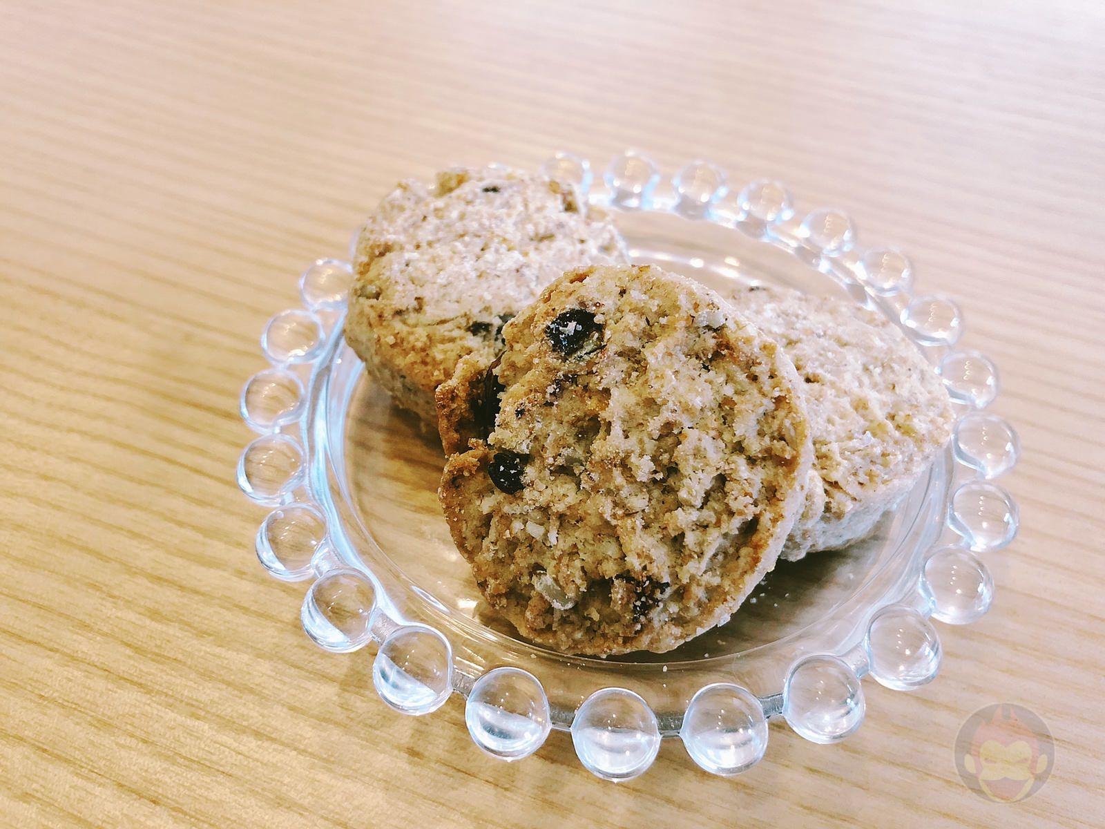 Seijo-ishii-Muesli-Cookies-Ver2-03