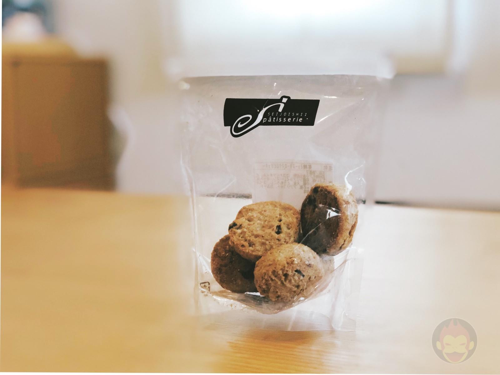 Seijo-ishii-Muesli-Cookies-Ver2-04