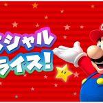 Super-Mario-Run-Sale.jpg
