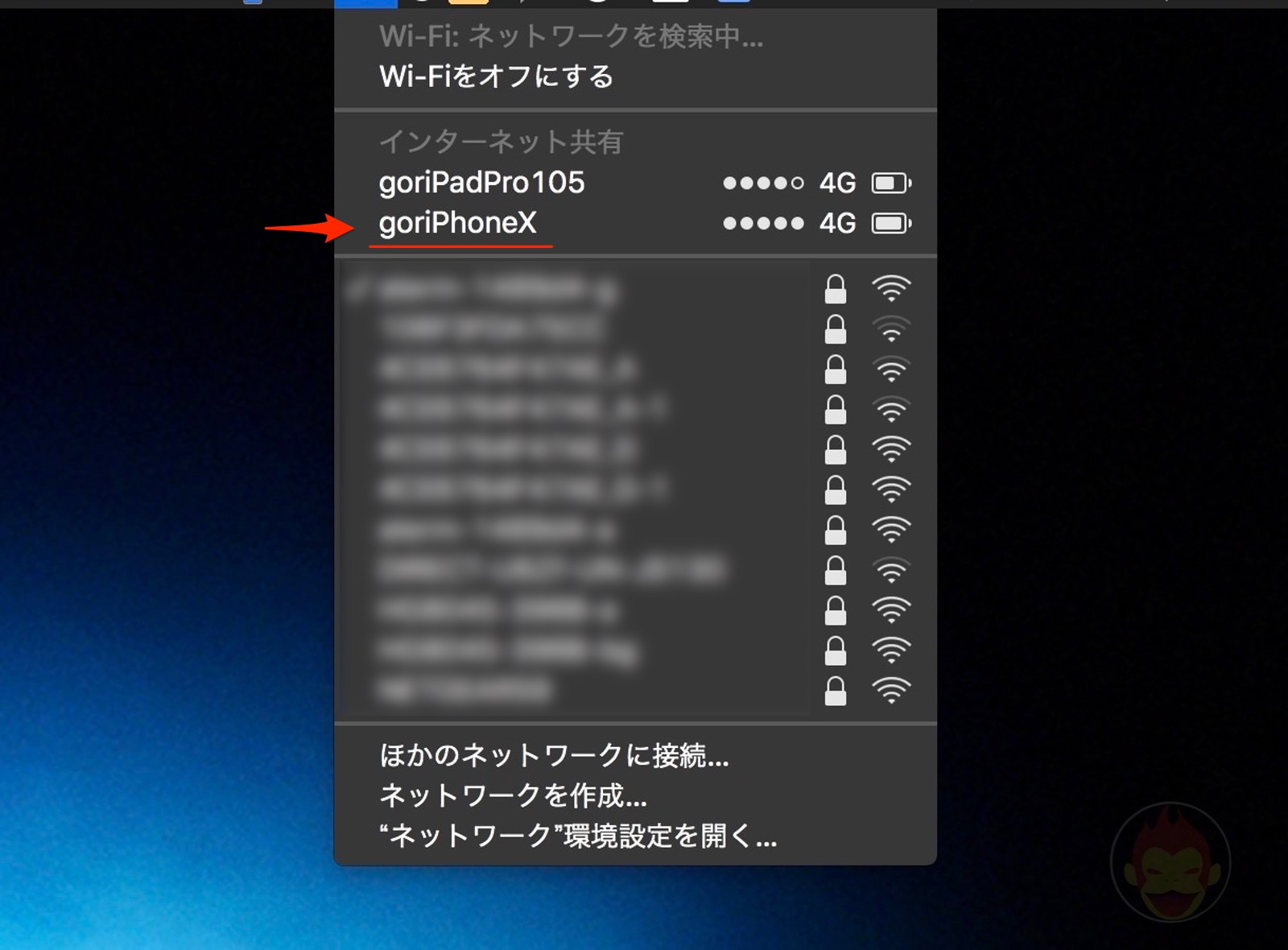 Tethering-with-iPhone-to-Mac-Wifi-01-2.jpg