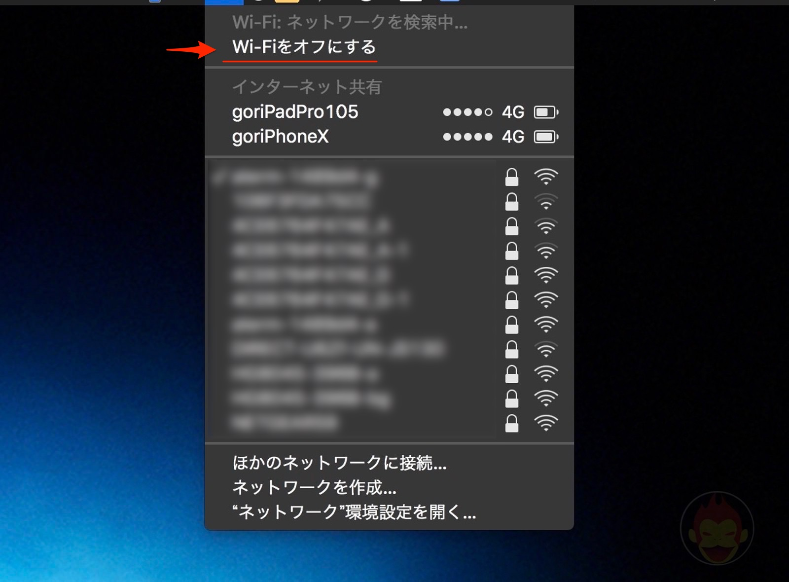 Tethering-with-iPhone-to-Mac-Wifi-01-3.jpg