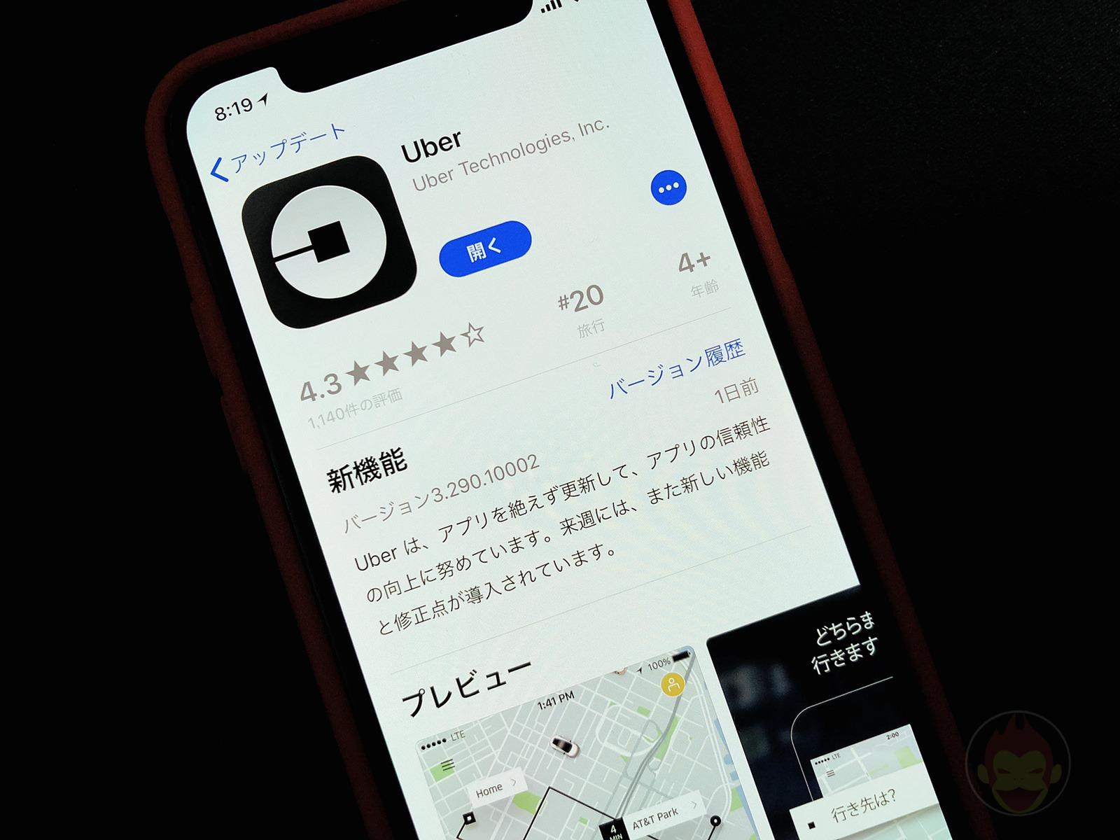 Uber Updates App Store