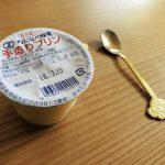 Watanabe-Bokujo-HandMade-Pudding-05.jpg