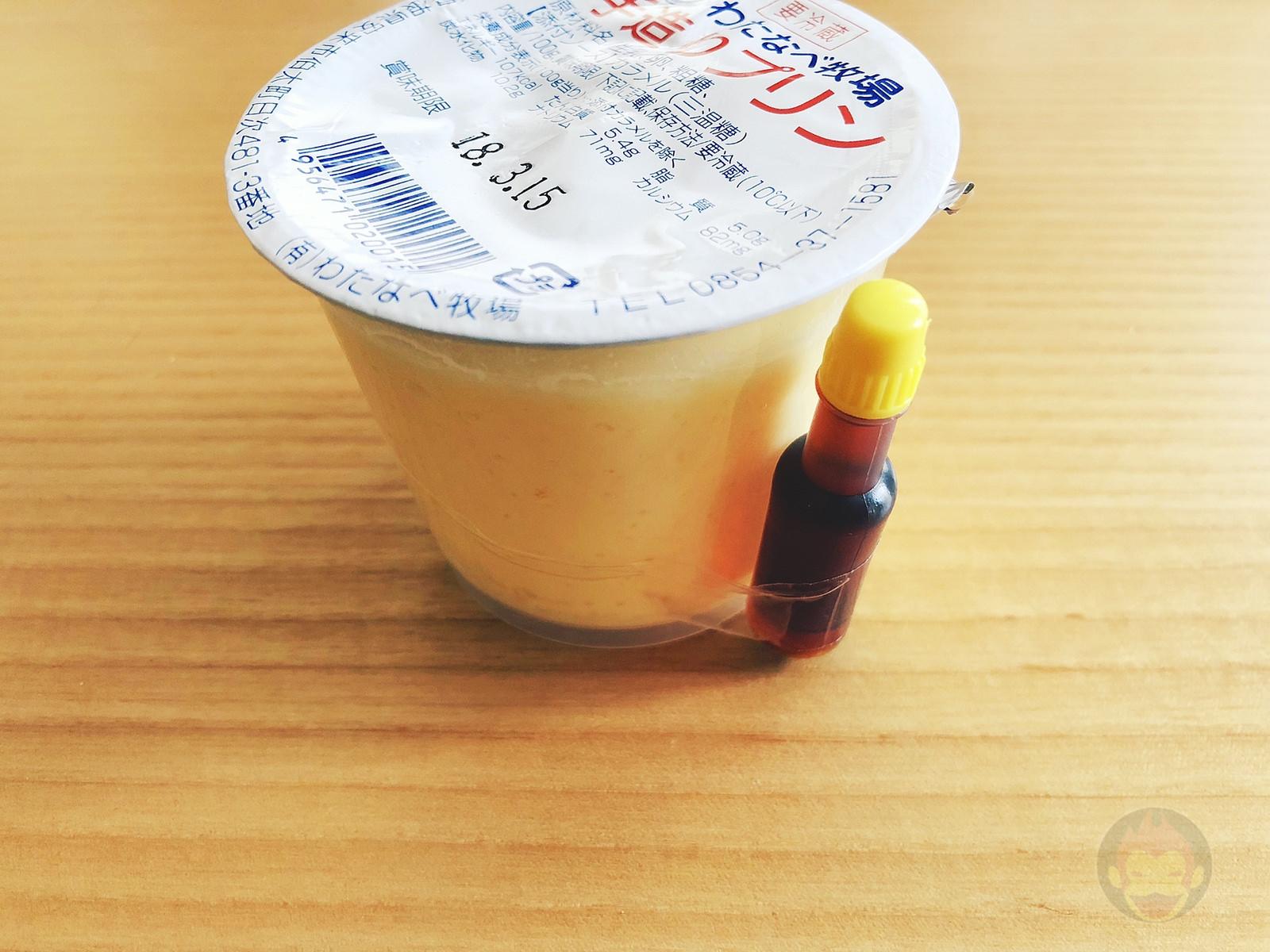 Watanabe-Bokujo-HandMade-Pudding-Ver2-01