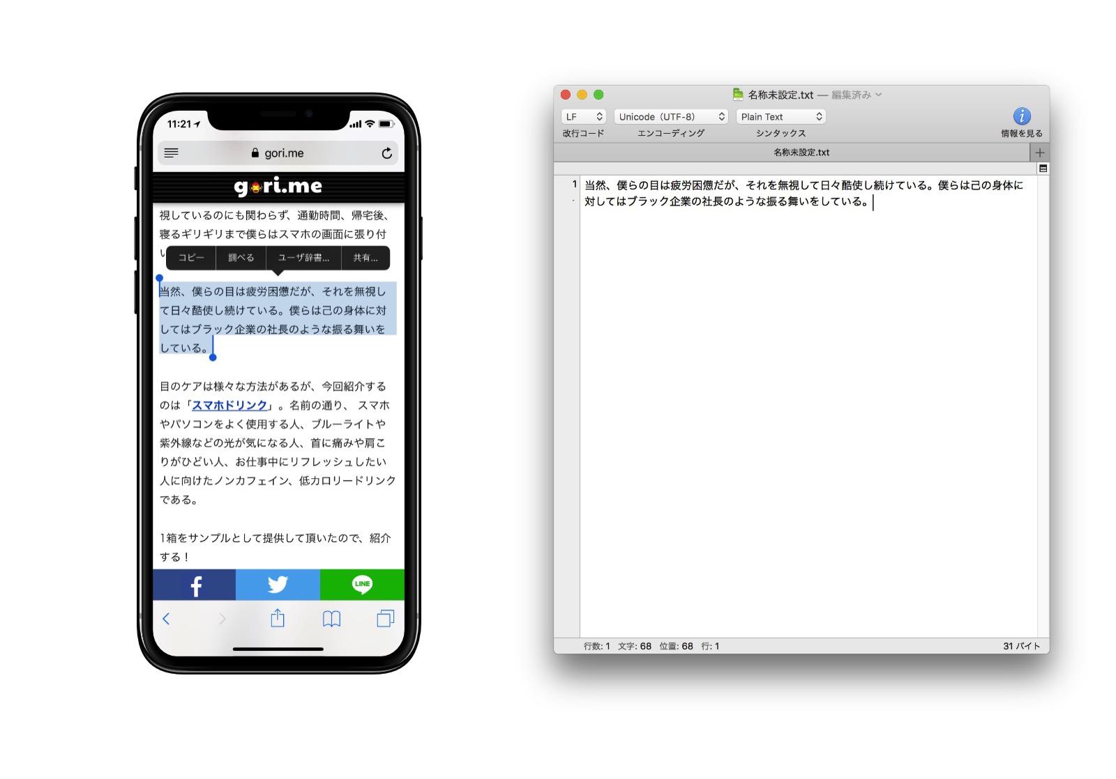ios-macos-universal-clipboard.jpg
